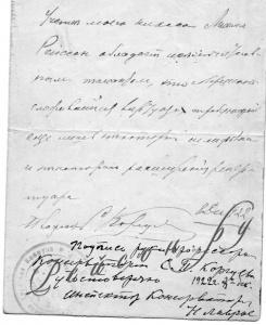 Отзыв Коргуева