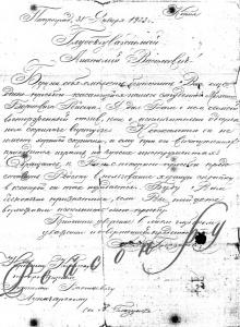 Отзыв Глазунова 2